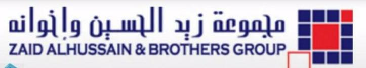 وظائف متنوعة في شركة مجموعة زيد الحسين وأخوانه بالرياض Zaid_e13
