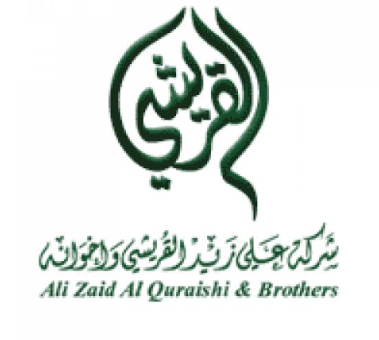 توظيف مساعد اداري في شركة علي زيد القريشي وإخوانه بالخبر Zaid_l10