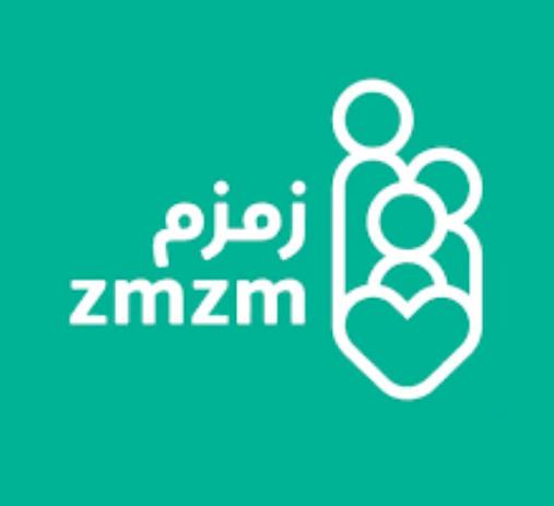 وظائف إدارية وتقنية وتسويق للرجال والنساء في جمعية زمزم للخدمات الصحية التطوعية بالرياض Zemzem11