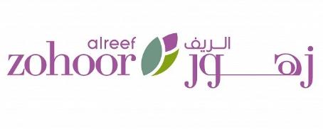 توظيف ممثلين مبيعات رجال ونساء في شركة زهور الريف التجارية برواتب تصل 8000 Zohoor14