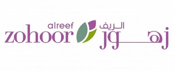 توظيف مندوبين مبيعات في شركة زهور الريف في الخبر Zohoor17