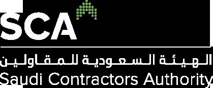 وظائف شاغرة في الهيئة السعودية للمقاولين بالرياض Zz10