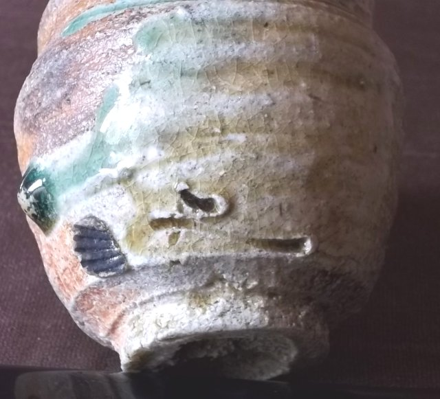 Japanese Shigaraki ware pouring vessel by Kazuya Furutani  100_4573