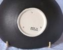 """Denby pottery """"Tigo ware"""" Tibor Reich designs 100_4234"""