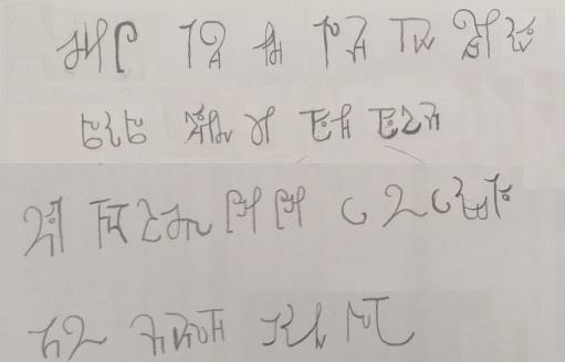 Le Mihia (ex Mihians), fusion des mitat et tranz - Page 3 Mihia_10