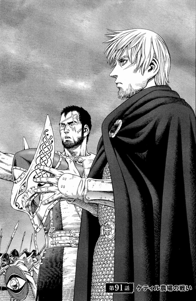 Vinland Saga ヴィンランド・サガ Chapte13