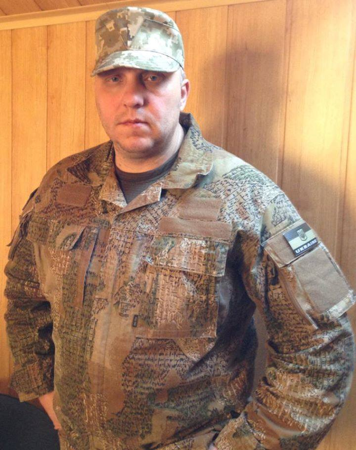 New Ukrainian pixelated Uniform 2016 made 13177710