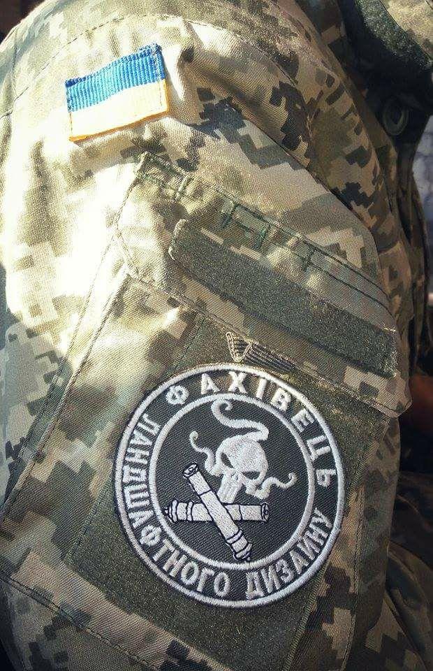 Modern Ukrainian uniform in photographs 20375410