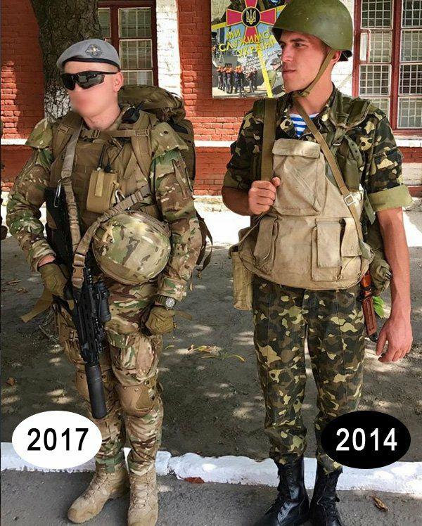 Modern Ukrainian uniform in photographs 20915610