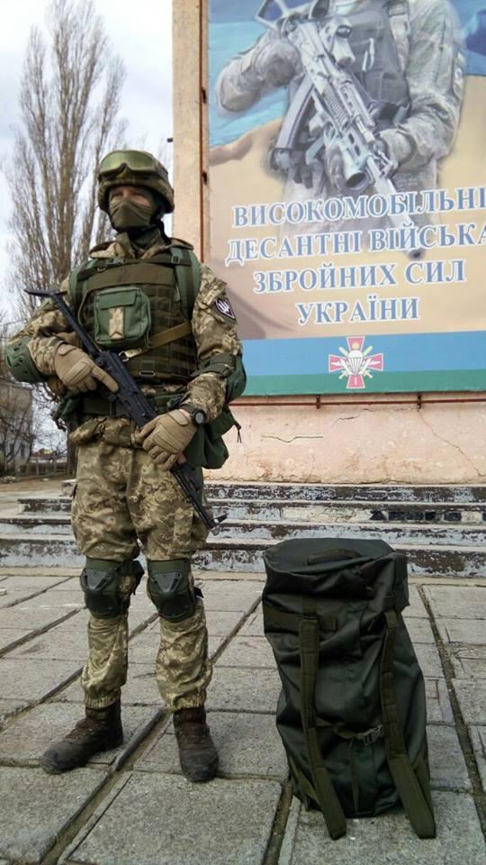 Modern Ukrainian uniform in photographs 4-_aao11