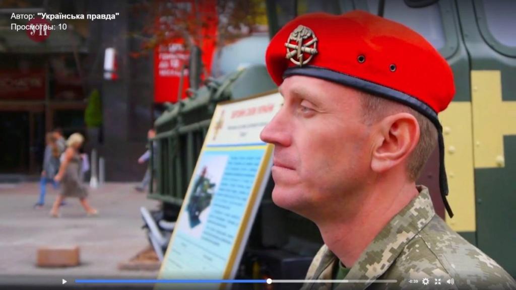 Modern Ukrainian uniform in photographs Artill10