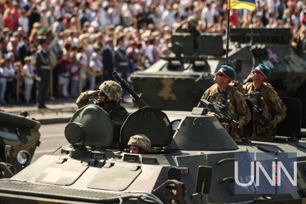 Modern Ukrainian uniform in photographs C3db5810
