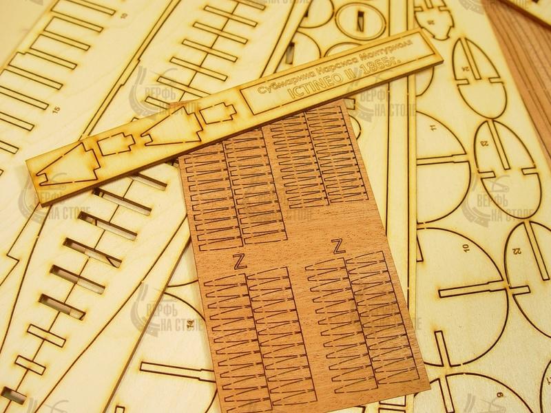 Ictineo II 1864 - 1/46 - scratch 76a32810