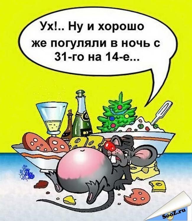 С праздником! 31