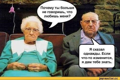 ПозитивчикС... Анекдоты... - Страница 10 Aa17