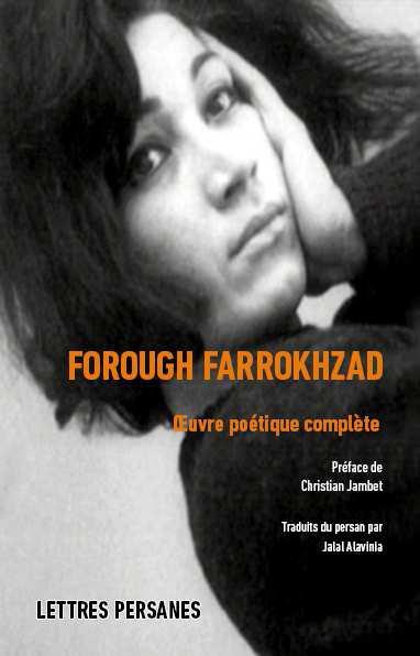 Forough Farrokhzad 97829110