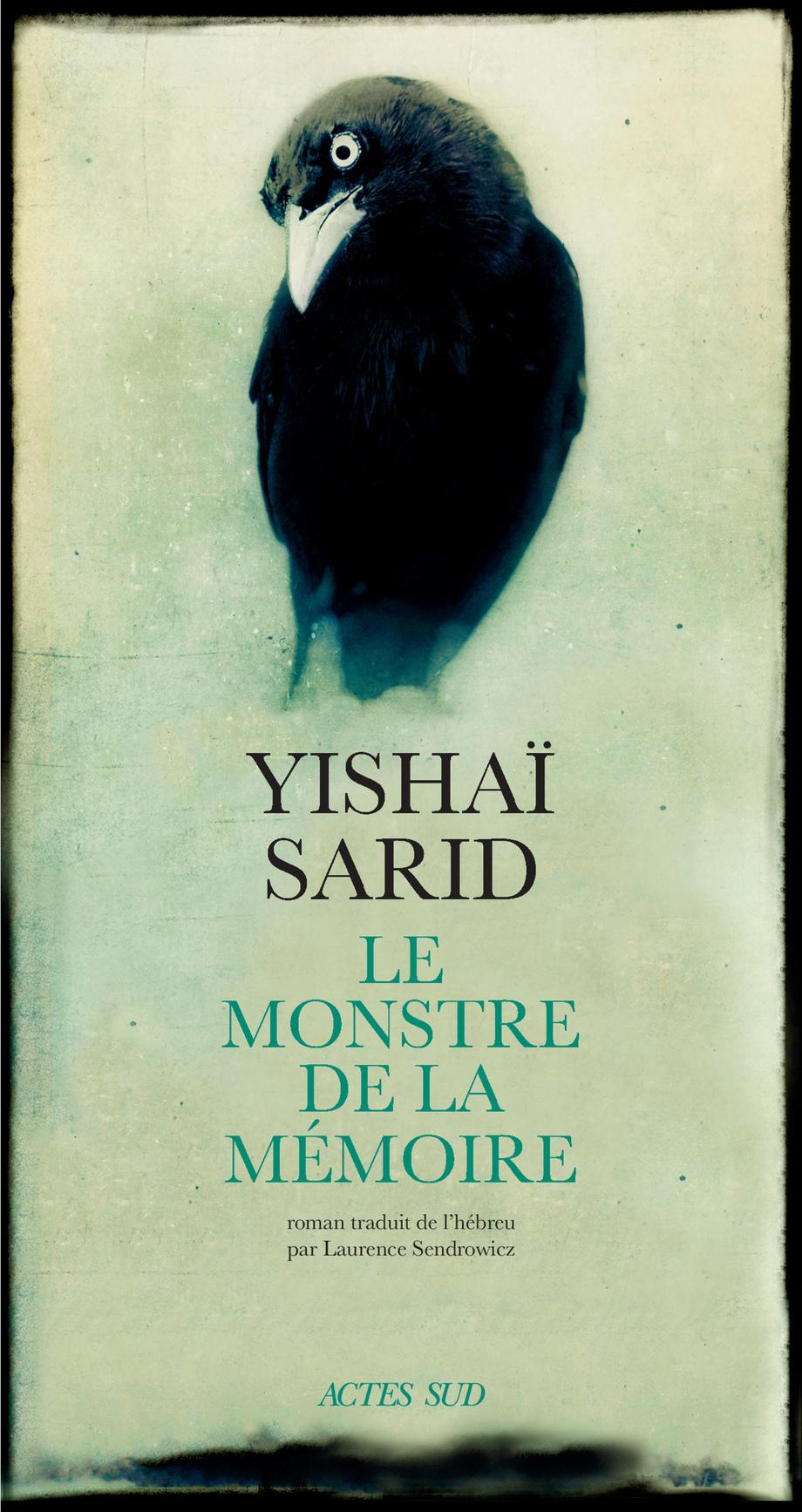 Yishaï Sarid Le-mon10