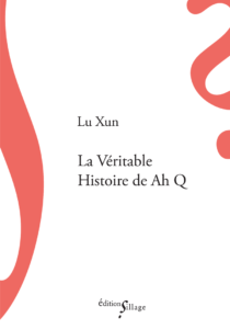 Tag revolution sur Des Choses à lire Lu_xun10