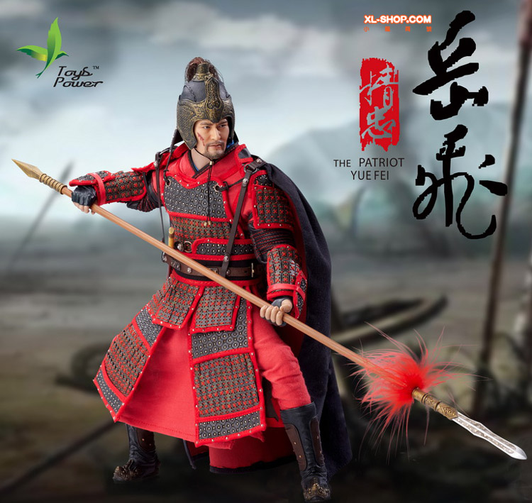 NEW PRODUCT: SONDER: 1/6 Song Dynasty third bomb - Yue Jiabei Junjun (SD003#) Tp_yue10