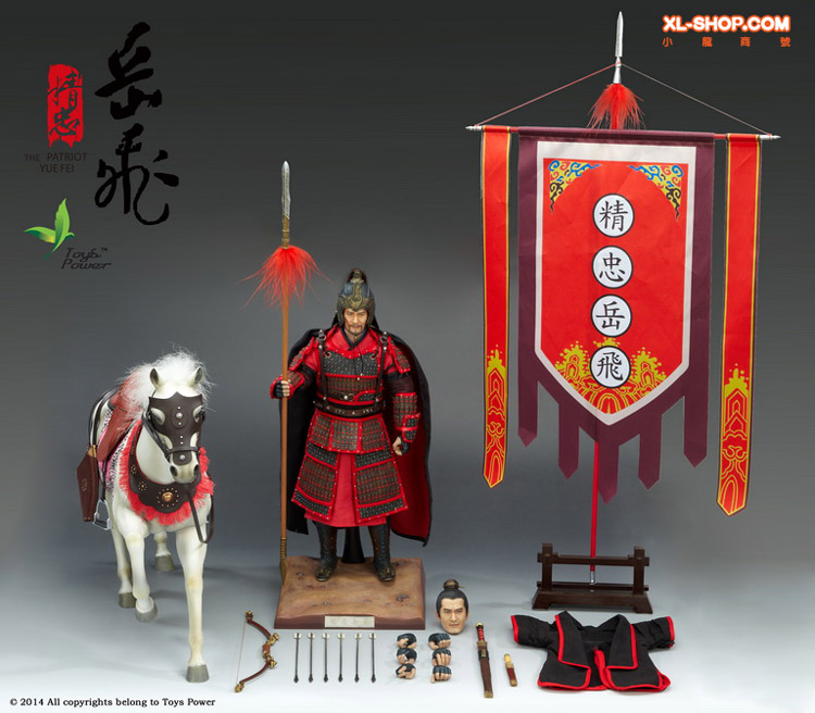 NEW PRODUCT: SONDER: 1/6 Song Dynasty third bomb - Yue Jiabei Junjun (SD003#) Tp_yue11