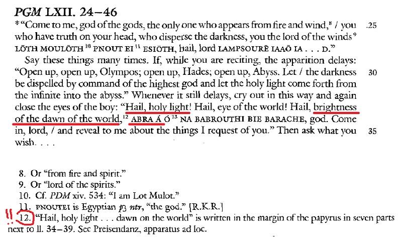 Слова, Понятия, Образы - Страница 9 012_be10