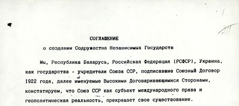 СССР                       10-12-10