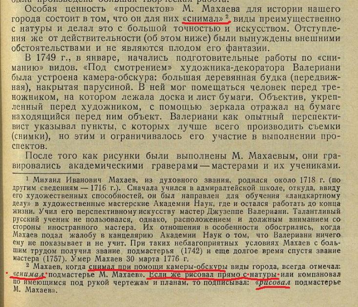 Секреты ВЕНЕДОВ - Страница 5 12_as_10