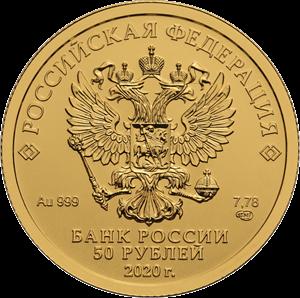 Цифровой рубль 5216-010