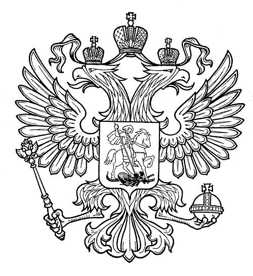 РОССИЯ - Процессы - Страница 3 62127_10
