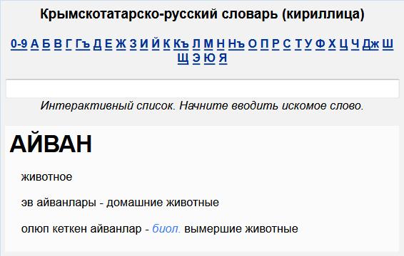 Я - русский        - Страница 2 _210