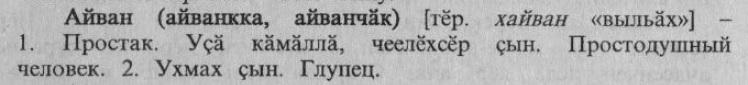 Я - русский        - Страница 2 _aia_010