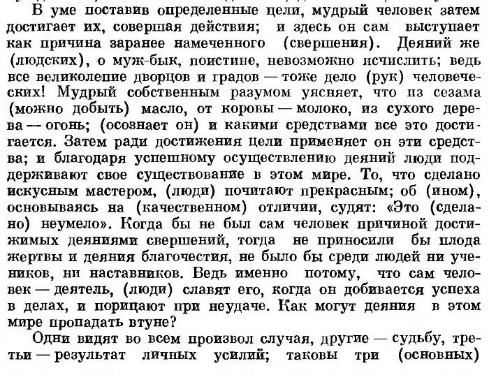Цитаты из книг A_suu_12