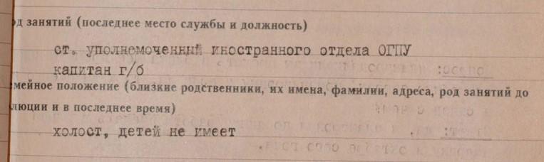 "Андроповский проект ""ОРИОН"" Aa-15-10"