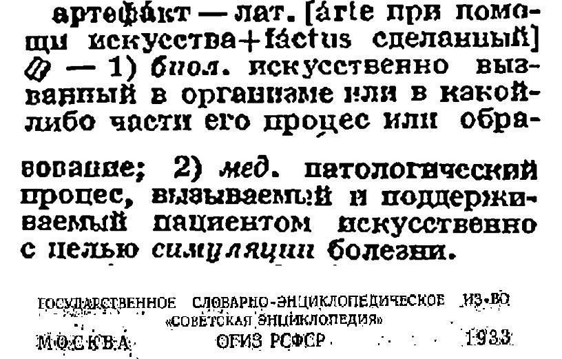 "Андроповский проект ""ОРИОН"" Aaaa_110"