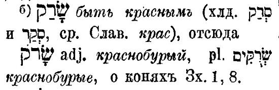 Слова, Понятия, Образы - Страница 9 Aao-110