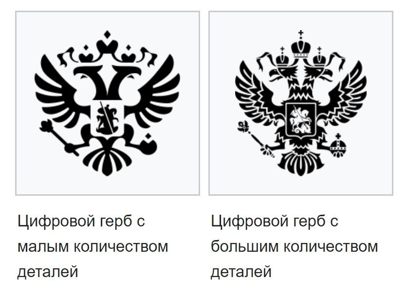 РОССИЯ - Процессы - Страница 3 Aau_2011