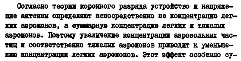 Коронавирус - Страница 4 Au_1_10
