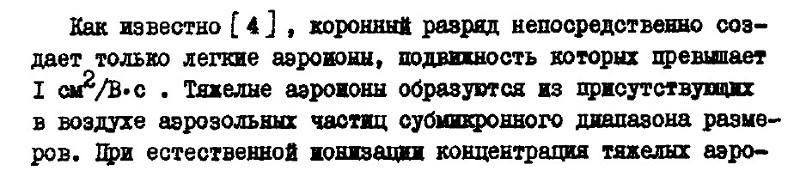 Коронавирус - Страница 4 Au_2_11