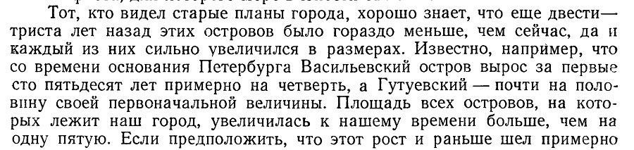 Секреты ВЕНЕДОВ - Страница 4 Ea_no_12