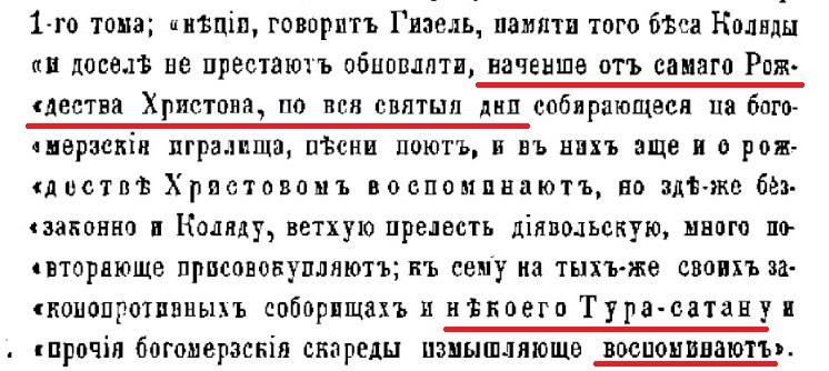 Я - русский        - Страница 2 Eaa-ea10