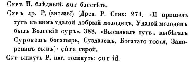 Я - русский        - Страница 2 Eaa_10