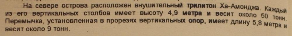 """Андроповский проект """"ОРИОН"""" Img_8115"""