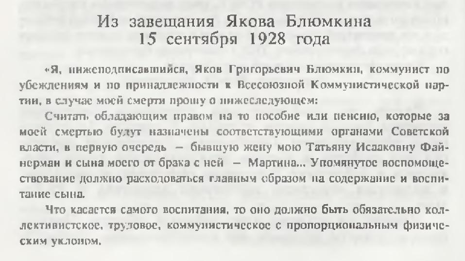 """Андроповский проект """"ОРИОН"""" O_aaa_10"""