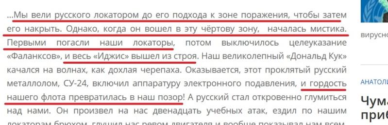 РОССИЯ - Процессы - Страница 3 Ouo-111