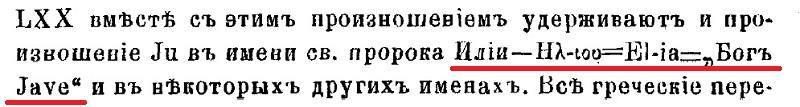Vene-Maa   U__jav11
