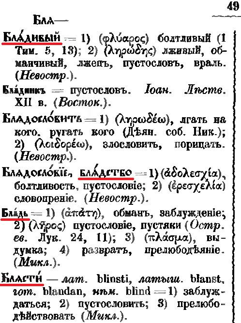 Русский МАТ A_aaau10