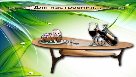 Виртуальный дом Отшельника 1_i_2_11