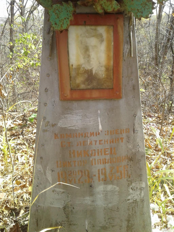 Серафимовка - Страница 6 A211