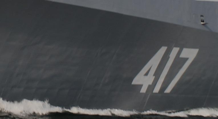 سفينة جديدة لإيران في خدمة قيادتها العسكرية في خليج عمان Asas10