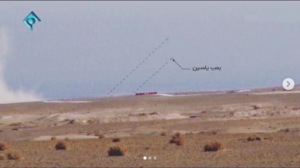ايران تزيح الستار عن 10 طائرات SU-22 تمت اعادة تأهيلها  - صفحة 2 Yasin_11